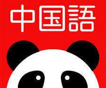 中国語を翻訳します 小説や説明書など、様々な文章に対応します!