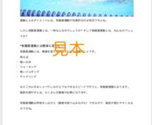 月間3万PVの現役ブロガーがブログ記事書きます 【格安】1文字0.9円(5記事×2,000文字)