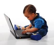 ヤフオクで応募が殺到した情報を特別に提供します 子育てママ、主婦、フリーター、本業のある方にオススメ!
