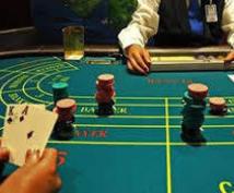 オンラインカジノ簡単な手法お教えます オンラインカジノ未経験の方でも大丈夫です!!