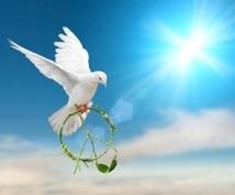 預言的スピリチュアル 占い承ります 某著名預言教会出身のスピリチュアリストの占いカウンセリング