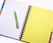 記事・文章(技術系)の編集等します 「Qiitaや技術ブログ記事の校正や編集、作図」