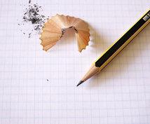 アメリカの大学教員が書類・論文作成を支援します 日本語と英語、学位/原著論文、学会要旨など何でも対応