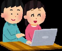 Web販売・アプリ運営/ネットニュースに載せます マスコミ記者向けプレスリリース代行!