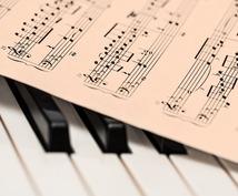 作曲します 商用利用可能、ロイヤリティフリーの音楽を作ります
