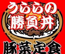 出します!伝説の豚菜定食レシピ!埼玉某市に存在した、伝説の中華料理店の神メニュー!!!