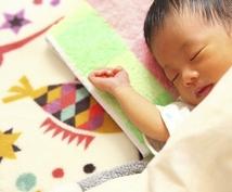 寝不足かな?ぐっすり眠れない方に朗報です。快適な睡眠のための方法を薬剤師が詳しくお伝えします。
