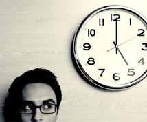 副業必見!仕事の生産性を高める3つの方法教えます どの成功者にも共通する効率化を図り1日の時間を増やす極意