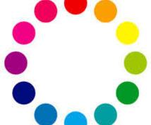 あなたの一生守ってくれて運気をあげる色を教えます 運気を簡単に上げたい方に!!自分の似合う色を知りたい方に!!