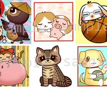 動物のデフォルメイラスト描きます SNSのアイコンなどを描かせてください!
