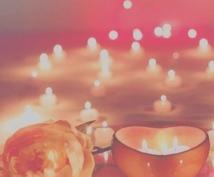強力縁結び特別祈祷いたします 復縁。不倫の恋。片思いなどのご縁を繋ぎます。
