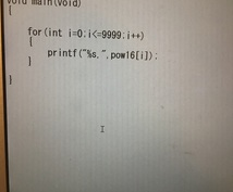 c言語対応! 16の0乗〜9999乗全て教えます long longでも表せない巨大な整数が扱えます!