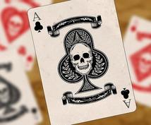 プロマジシャンが本格カードマジックをお教えします 難しいテクニックをできるだけ使わない、本格カードマジックです