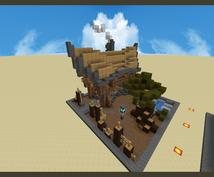Minecraftの建築のお手伝いをします 建築が苦手、もしくは建築の人手が足りない人向け!