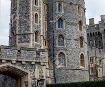 英国に留学や移住を考えている方、サポートします 留学や移住…分からないことだらけで不安なあなた、御連絡下さい
