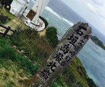 石垣島の隠れBAR教えます ネットには載っていない石垣島の隠れBAR