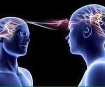 悪用厳禁!相手の潜在意識にダイブするやり方教えます 相手の心に入り込み、相手や自分の思いが潜在意識に届く方法