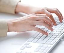 【ブログほったらかし運営】ブログ記事作成、更新全て代理で行います-更新期間はあなたの自由-