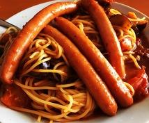 手作りミートソーススパゲティ作り方お教えします 美味し〜いミートソースの作り方です