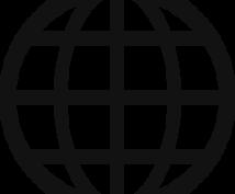 インフラ構築のサポートをいたします VPN接続、Proxyサーバなどの設定サポートを行います。