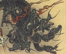 御自宅に私の「霊獣」を放ちます 霊力で創り出した「霊獣」を維持させる事で気を安定させます