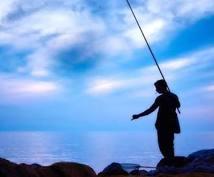 釣りに関することならなんでもお答えします 初めての方や熟練の方まで、釣具屋スタッフが細かくお答えします