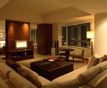 【成功者続出!】ホテルの部屋を無料でランクアップさせる裏ワザ教えます。簡単で誰でも何度でも使える!
