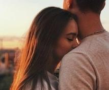 夫婦・恋人同士がもっと仲良くなる方法教えます 女心男心がわからない、喜ばせたい、惚れ直させたいという方へ!