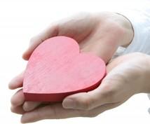 あなたに必要なメッセージカードをお届けしますます 幸せメッセージをPDFカードにてお届け・保存していつも見てね