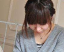 長年修業した神道にて、いじめ・DV消滅祈願します 特別祈念!であなたへのいじめDV問題を根底からなくします!