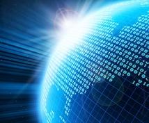 BIからデータサイエンスまで企業でのデータ活用についての相談に乗ります!