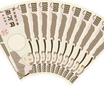 少額から始めるオススメ投資あります 初期投資にお金を掛けたくない方にオススメ!