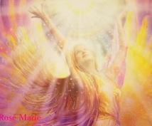 天使の✨魔法✨ ミラクルマジックヒーリングをします あらゆる願いが叶う! ミラクル体質になる! ~総合コース~