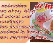 当ブログで紹介(宣伝)します 店舗の紹介やブログの紹介、アマチュアバンドの活動の紹介等に!