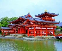 神様にお会いするのに最適な時間と方位導きます どちらの神社へお詣りするか、祈祷・願掛けのタイミング図ります