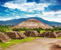 メキシコに行く前に!不安や疑問点を解決します ★メキシコ旅行をお考えの方ご相談ください★