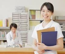 医療事務の知識教えます 医療事務を勉強中のあなた、病院、訪問看護を利用されるあなたへ