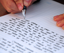 WRITINGが苦手な方の英文校正&助言いたします TOEIC970、TOEFLibt110のプロ翻訳家で安心!