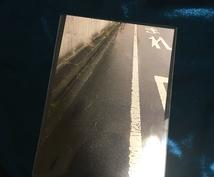 大切なことを思い出させてくれる占いします 道の途中にある幸せオラクルカードリーディング