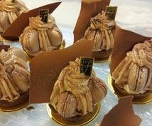 プロのベテランパティシエが様々なレシピを提供します 勉強したいパティシエの方、本格的なお菓子を学びたい主婦の方へ