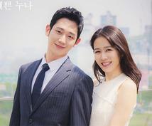 韓国美女になる方法を教えます 韓国美女になって、憧れの韓国ドラマみたいな恋愛をしよう♡