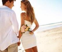 恋愛相談!恋のいろんな悩みの相談に乗ります いまの恋から幸せを見つけたい人へ