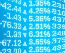 株式投資の初心者向けアドバイスします