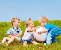 お子さんの困った行動に悩んでいる方。困った行動がなくなる方法、お伝えします!