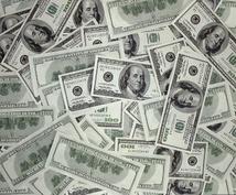 キレイになりたい、お金も貯めたい方♪近道教えます ★5回目以降 or 個人的なご相談の方専用★