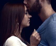 訳アリな恋、不倫、複雑な恋愛のお悩みを鑑定致します ~泥沼恋愛の恋の行方をタロットで占う~