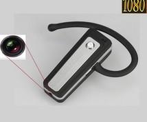 Mini Bluetooth Headset Kamera