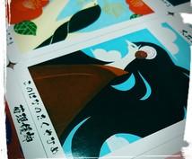 日本の神様カードで★相性★占います ★お相手の性別不要★片思い、恋人関係にお悩みの方へ★