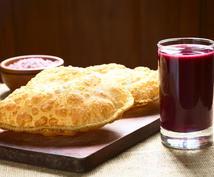 ボリビアのコチャバンバで一緒に食べ歩きします レアな南米旅行をしたい人!「食のまち」コチャバンバにどうぞ!