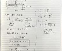小学校〜大学までの数学、理科教えます 現役塾講師による問題解説!わかりやすく説明致します。